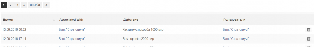 Kast1000.PNG