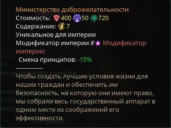 мин2.jpg