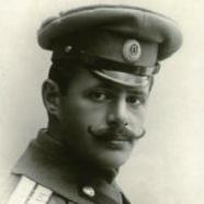 Мимишкин