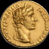 SPQS: Aerarium