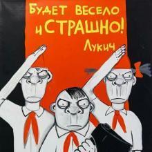 Gulaev