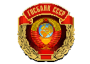 СССР: Финансовая организация